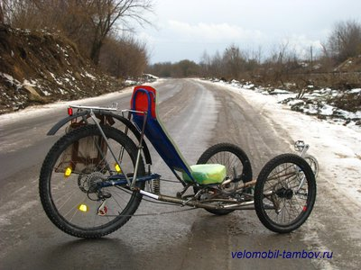 http://velomobil-tambov.ru/forum/download/file.php?id=1109&t=1
